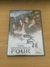 The Invincible Four - Gordon Chan DVD NEW