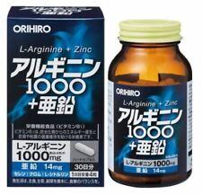 ORIHIRO L-Arginine Zinc 1000mg Vitamin B1 120 tablets 30 days Japan F/S