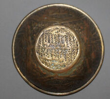 ANTIQUE EUROPEAN HAND MADE BRASS FLORAL ENGRAVED RELIEF BOWL