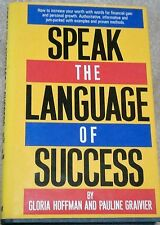 Speak the Language of Success by Gloria Hoffman (1983,Hardcover)SIGNED, 1ST EDIT