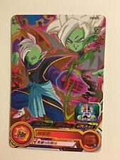 Super Dragon Ball Heroes Promo PCS6-04