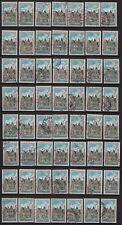 P4* Timbres France Oblitérés x56 1973 (Le Clos-Lucé) n°1759