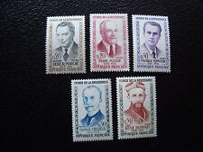FRANCE - timbre yvert et tellier n° 1248 a 1252 n* (C5) stamp french