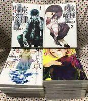 Tokyo Ghoul Vol. 1-14 Complete set Comics Manga