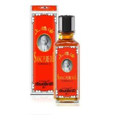 Siang Pure Oil Original Chinese Peppermint Menthol Herbal Dizziness Massage 25ml