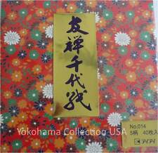 "Origami Craft Yuzen Chiyogami Folding Paper 40 Sheets 5 Designs 6"" (15cm) Square"