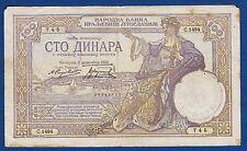 WAFFEN Totenkopf SS, 100 Dinara 1929, Yugoslavia banknotes, Germany Occupation !