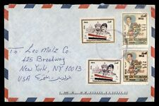 DR WHO IRAQ AIRMAIL TO USA PATRIOTIC  f94977