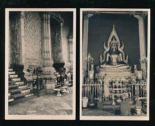 Thailand BANKOK  Buddha Temple Interiors 2 c1920/30s? RP PPCs