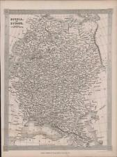c.1841. Russia In Europe. Map. Alexander Findlay Db63