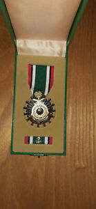 SAUDI ARABIA LIBERATION OF KUWAIT MEDAL. IN ORIGINAL FITTED CASE WITH RIBBON BAR
