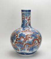 Large Chinese Blue and White Red Enamel 9 Dragon Globular Porcelain Vase