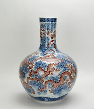 Large Chinese Blue and White Red Enamel 9 Dragon Globular Porcelain Vase
