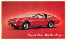 1979 CHEVROLET MONZA 2+2 SPORT HATCHBACK COUPE AUTOMOBILE ADV CHROME POSTCARD