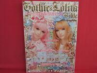 Gothic & Lolita Bible #36 Japanese Costume Cosplay Magazine w/pattern sheet