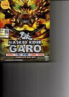 MASKED RIDER GARO Vol.1-137 End + Movie + Special Anime DVD