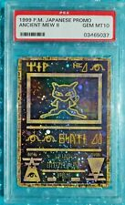 1999 Pokemon Japanese ANCIENT MEW II Promo 1998 Stamped Card Graded PSA-10 GM !