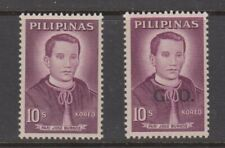 Philippine Stamps 1963 Father Jose Burgos Complete set, Mint Never Hinged