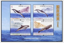 2006 RO China Taiwan Dolphins and Whales s/s MNH