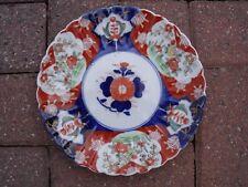 Imari Arita Porcelain Plate Yamatoku Mountain Virtue bearing Katagana Characters