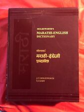 Moleworth's Marathi and English Dictionary 2nd, Revised and Enlarged Edition