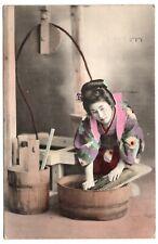 Geshia Girl Traditional Dress Laundry Vintage Japan Postcard Santa Rosa CA 1912