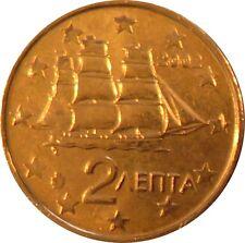 031 - 2 CENTS GRECE  - 2002
