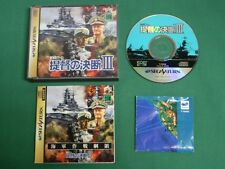 Sega Saturn -- Teitoku no ketsudan 3 -- included map & command list. *JP* 18011