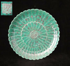"""Fine Old Chinese """"YaoBian"""" Green Red Glazes Porcelain Plate """"QianLong"""" Mark"""