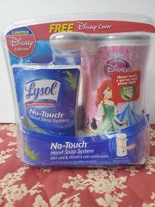 LYSOL No Touch Automatic Soap Dispenser LIMITED Disney Collection 2/15 Aloe Vera
