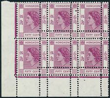 Hong Kong QEII 1954-62 50c CONTRIVED Double Perforated Block of 6 Unmounted Mint