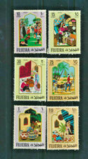 Fujeira Set of 6 Mint Never Hinged Arabic Fairy Tales