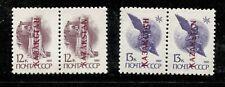 KAZAKHSTAN 1992, SPACE RUSSIAN DEF OVERPRINTED, Sc 5986,5987 ALTERNATE PAIRS MNH