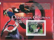 FRENCH GUINEA - ERROR, 2008 IMPERF SHEET: CHINESE BIRDS, Animals