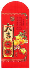 Ang pow red packet Everwin 1 pc  2012 new