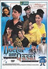 UMAR SHARIF - DOCTOR AUR QASAI - NEW PAKISTANI COMEDY STAGE DRAMA DVD