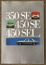 1973 Mercedes Benz 350 SE, 450 SE, 450 SEL original sales brochure