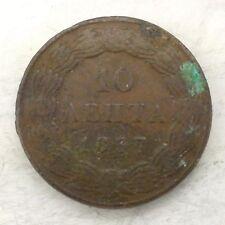 GRECE - OTHON - 10 LEPTA 1837