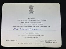 More details for president of india, india house, invite, december, 1964