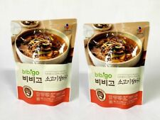 2PCS BIBIGO Beef Soup Korean Food Traditional Style For 1-2 Person 500g -Nu