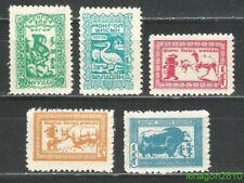 Монголия 128-132 Животные серия 1958г.