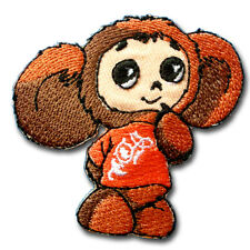 Cheburashka Patch Iron on Kids Sew Cute Badge Symbol Russian Cartoon Rat Monkey