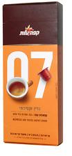 07 Nespresso Compatible Espresso Elite Coffee Pod X10 Capsules - Kosher Cafe'
