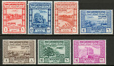 YEMEN 1951 KGVI  Airmails set of 7 mint stamps  Mint Hinged