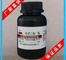 1000g 99% Purity Catechol Pyrocatechol 1,2-Benzenediol AR,ACS Grade CAS 120-80-9