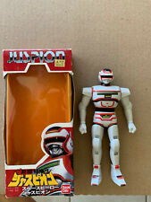 Juspion 6-inch vinyl sofubi Bandai Bullmark Popy in box Metal Hero 1985 ultraman