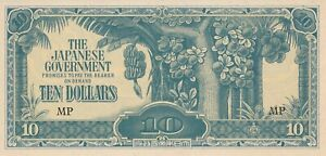 Currency Japan Malaysia 1942 WWII Occupation 10 Rupee Note Uncirculated