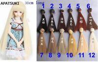 30*100cm Doll Hair Wigs BJD/SD Doll Hair DIY Natural colors Straight Hair Toy