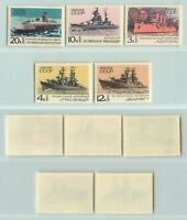 Russia USSR 1970  SC 3752-3756 MNH ships . rt7470