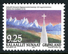 Greenland 444, MNH. Church and School Systems Law, cent. 2005